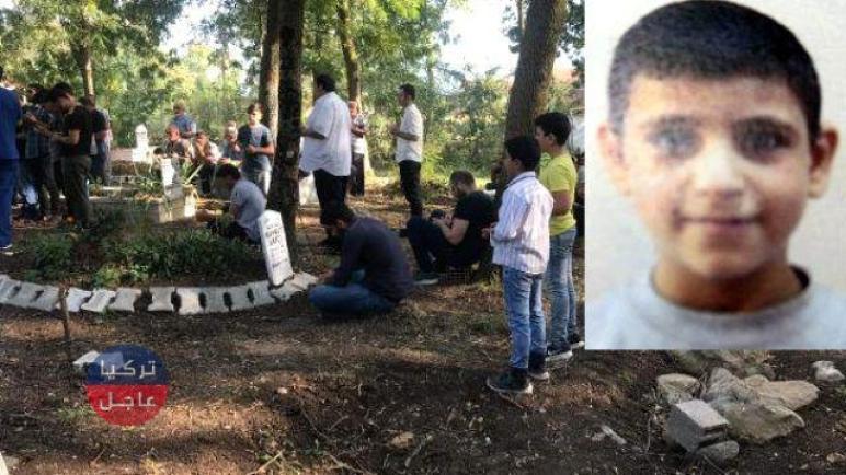 انتـ.ـحار طفل سوري في ولاية كوجالي والسبب محزن وقاسي جداً