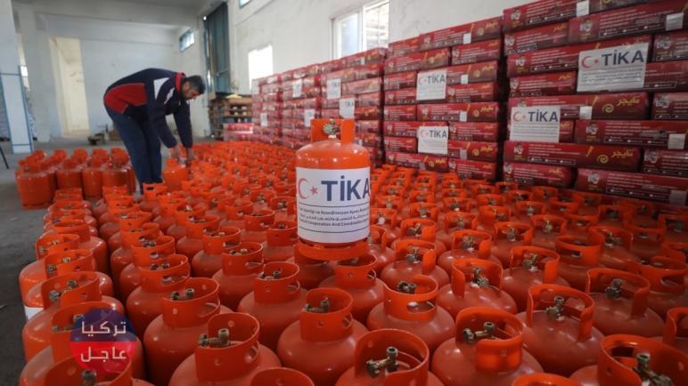 """""""تيكا"""" التركية تقدم مساعدات جديدة لسكان قطاع غزة"""