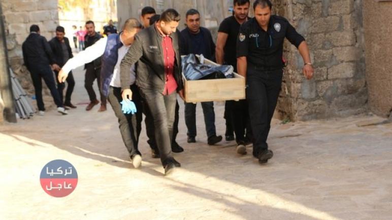 مقتل سوري في ولاية ماردين نحرا بـ سـ كين … إليكم التفاصيل