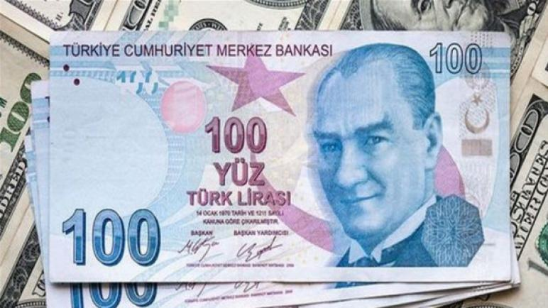 عاجل سعر صرف الليرة التركية اليوم الثلاثاء 12/11/2019 وإليكم النشرة.