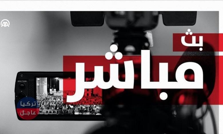 Photo of عاجل: مؤتمر صحفي لأردوغان قبيل ذهابه إلى أمريكا (شاهد بث مباشر)