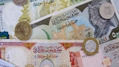 Photo of عاجل أخر تطورات سعر صرف الليرة السورية اليوم الثلثاء ١٠/١٢/٢٠١٩