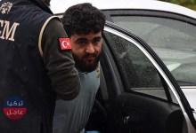 Photo of سوري في تركيا يسجن 15 عام بسبب هدية أهداها من نوع خاص (صور)