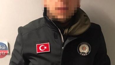 Photo of لأول مرة في اسطنبول شرطي سوري الجنسية والسلطات التركية تقبض عليه
