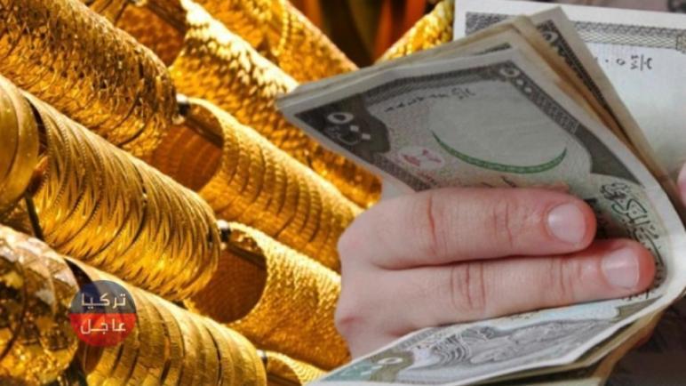 عاجل سعر الذهب اليوم في سوريا عقب تحسن الليرة السورية