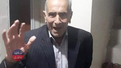 Photo of في ديار بكر مسن تركي يلقى حتفه بعد أن ضُرب في منزله وسُرقت ملابسه