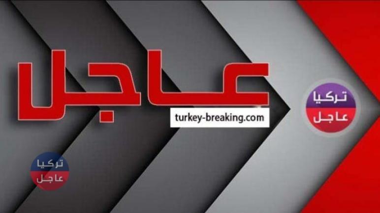 عاجل هزة أرضية في العاصمة التركية أنقرة