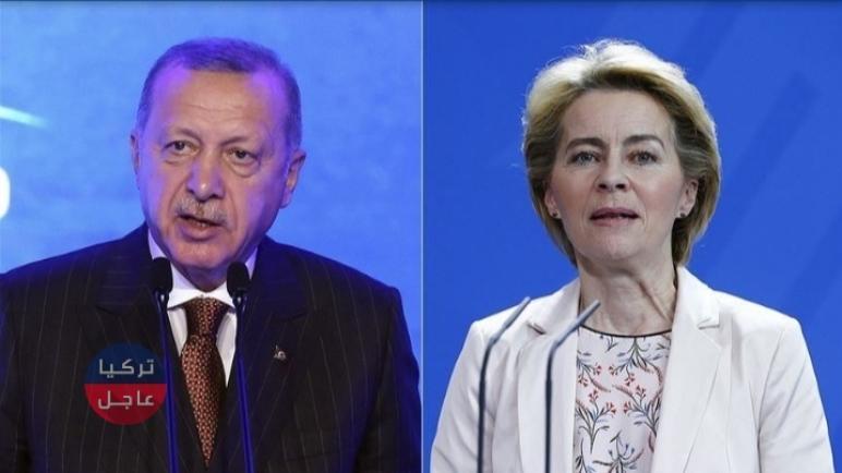 الرئيس التركي رجب طيب أردوغان يهاتف رئيسة المفوضية الأوربية من أجل السوريين