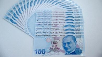 Photo of عاجل سعر صرف الليرة التركية مع انطلاق اليوم الإثنين 09/12/2019م