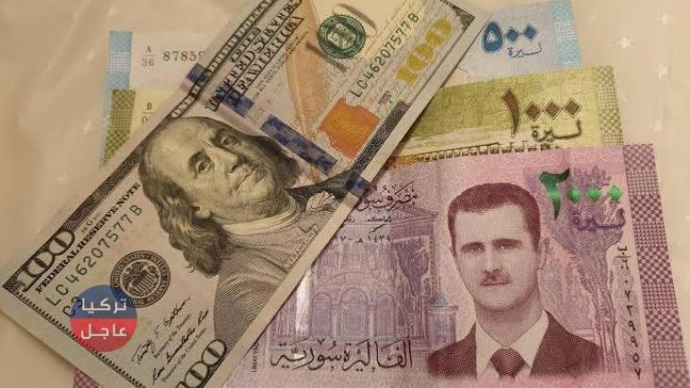 عاجل انهيار كبير في سعر صرف الليرة السورية اليوم الخميس