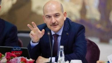 وزير الداخلية التركي يحذر من إسطنبول والنقل الداخلية ينعدم بين الولايات
