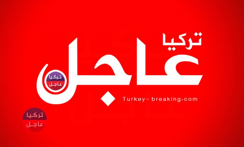 عاجل وزارة الداخلية التركية تصدر بياناً يخص حظر التجوال