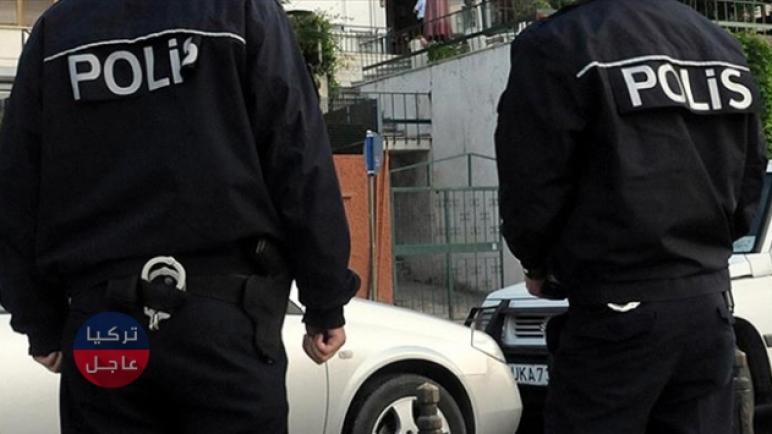 تركيا .. شجار في أوروفا ينتج عنه غرامة مالية ضخمة