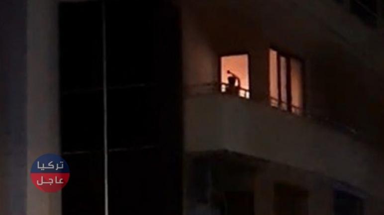 تركي يحتجز والديه كرهائن ويضرم النار في منزلهم