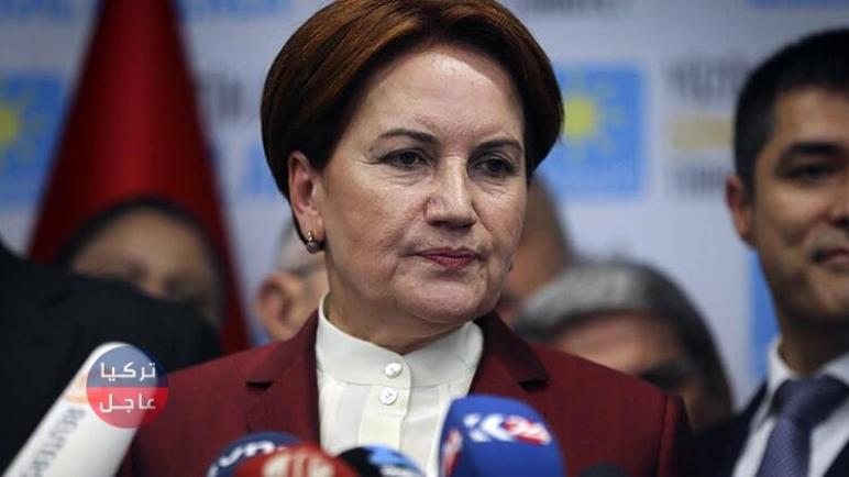 أنباء عن اصابة رئيسة حزب الخير بفيروس كورونا والحزب يوضح