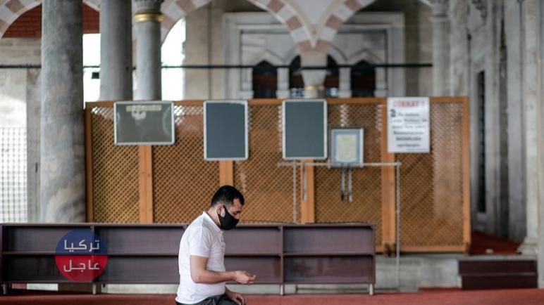 تركيا تعيد فتح ابواب المساجد للمصلين لصلاة الجمعة والظهر والعصر ولكن بشرط