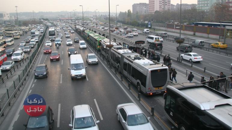 تركيا تعلن مجانية الجسور والطرق السريعة خلال عيد الفطر 2020