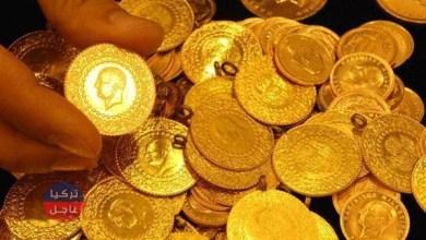 أسعار الذهب في تركيا وأسعار ليرة الذهب اليوم الثلاثاء