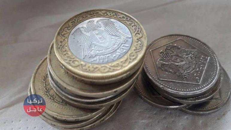 سعر صرف الليرة السورية اليوم الإثنين 29/6/2020