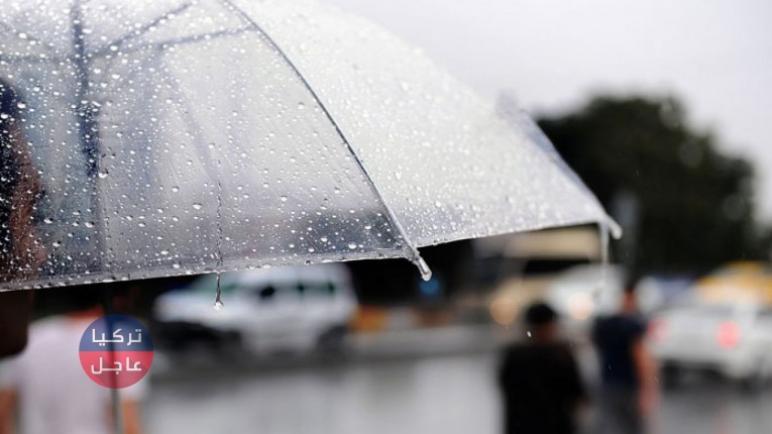 الأرصاد الجوية التركية تحذر المواطنين وإسطنبول مقبل على 3 ساعات عاصفة