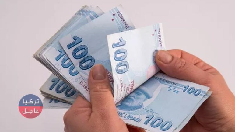 إليكم نشرة لسعر صرف الليرة التركية منتصف اليوم السبت