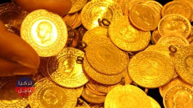 أسعار الذهب في تركيا اليوم الثلاثاء وسعر ليرة الذهب ونصف وربع الليرة