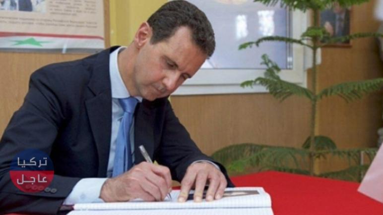 الأسد يوقع على منح أراضي سورية جديدة لروسيا