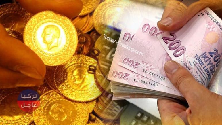 نشرة لأسعار الذهب في تركيا وسعر ليرة الذهب اليوم الأربعاء