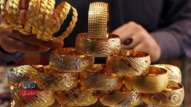 سعر غرام الذهب عيار 24 و22 و18 في تركيا اليوم الأحد