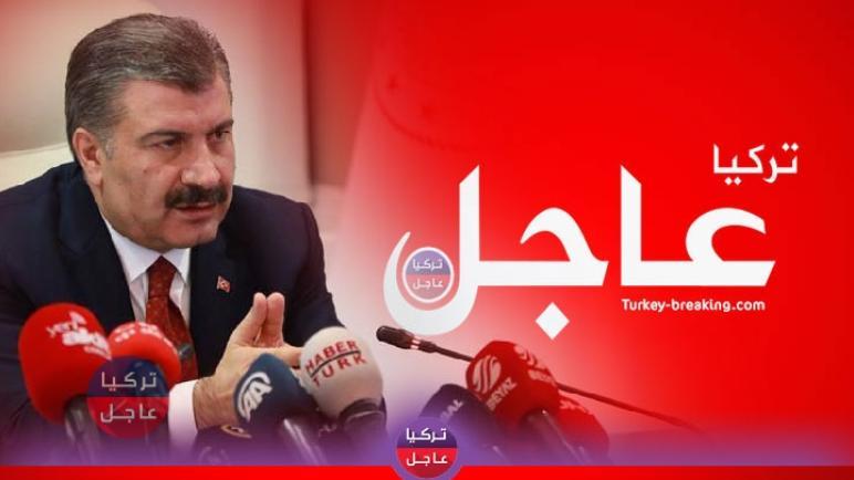 """احصائيات """"كورونا"""" في تركيا اليوم الإثنين"""