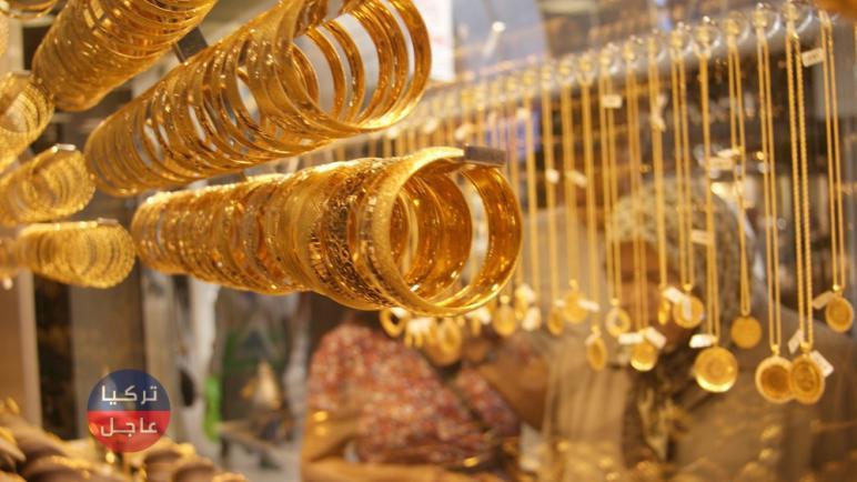 ارتفاع سعر غرام الذهب عيار 24 و22 و18 في تركيا مع نهاية اليوم الإثنين