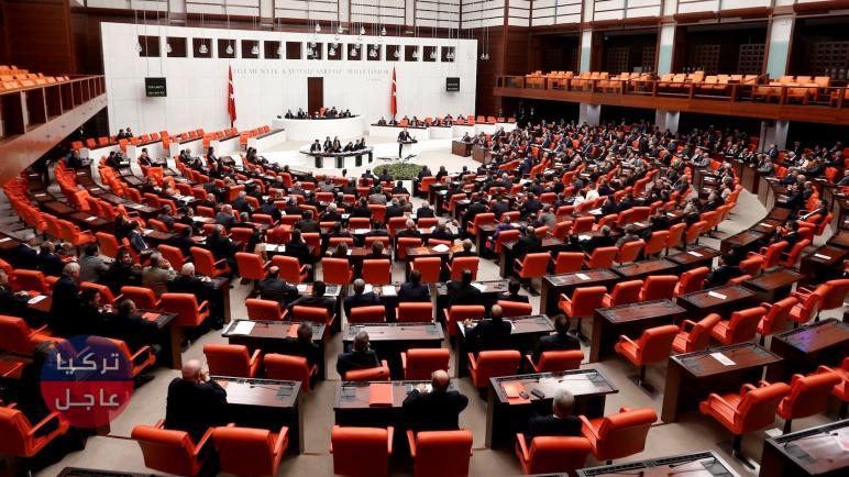 البرلمان التركي يصادق على قرار يخص سوريا