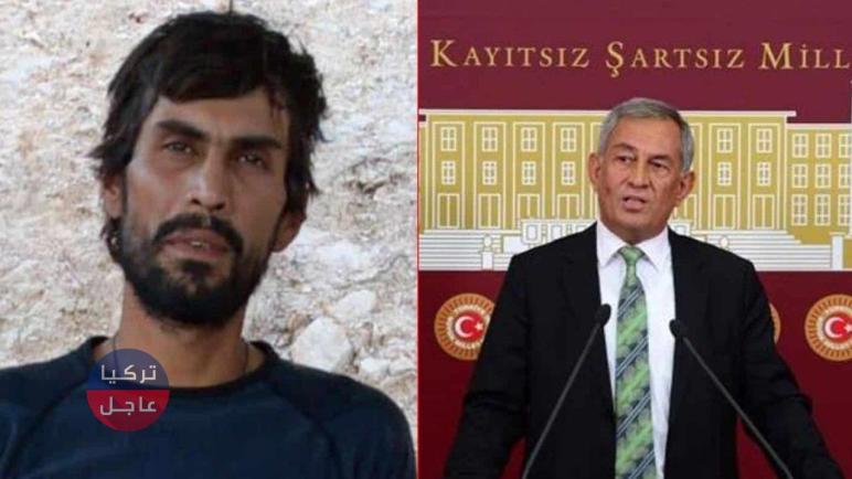 وزارة الداخلية تعلن القبض على إرهابي في هاتاي ابن لنائب حزب تركي معارض