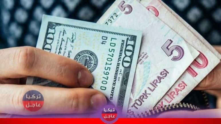 الليرة التركية ترتفع بقوة أمام الدولار وبقية العملات وإليكم النشرة