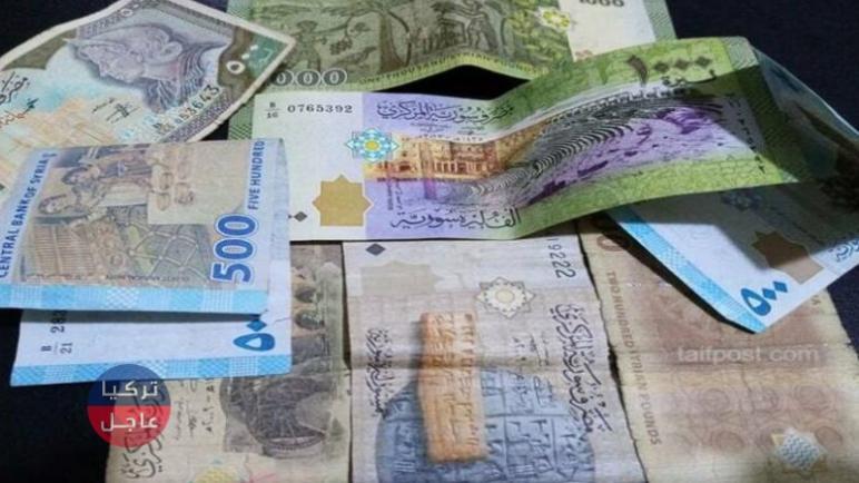 اللّيرة السورية تنخفض مجدداً أمام الدولار واليورو وبقية العملات وإليكم أسعار الصرف