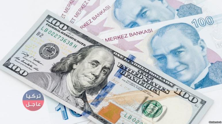 اللّيرة التركية وسعر الصرف مقابل الدولار وبقية العملات مع نهاية اليوم السبت