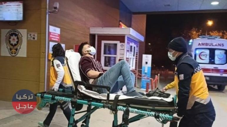 شبان سوريون يرسلون مواطناً تركياً إلى المستشفى وإليكم التفاصيل