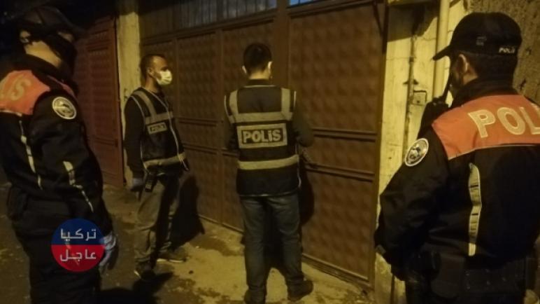 اعتقال لعشرات الأشخاص في قهرمان مرعش بعملية أمنية كبيرة