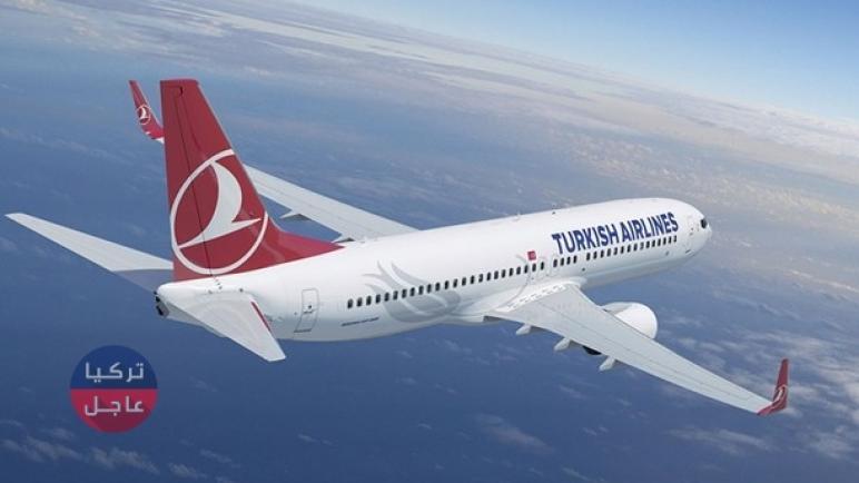 بيان من الخطوط الجوية للطيران بشأن السفر خلال ساعات حظر التجوال