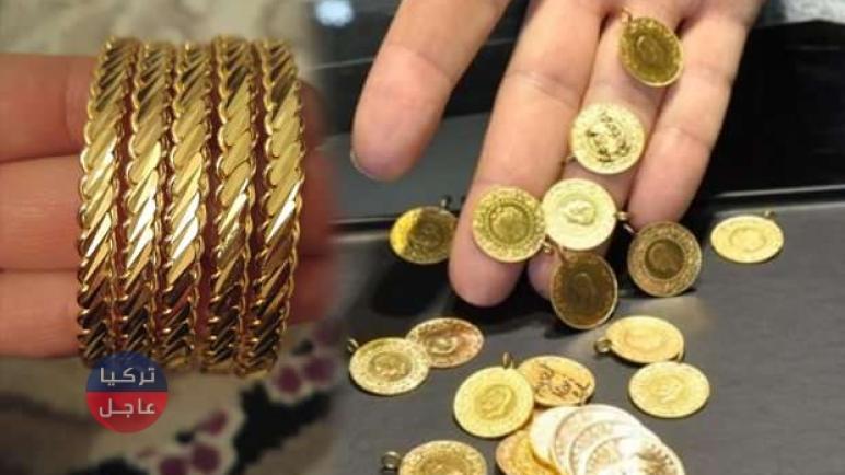 سعر ليرة الذهب في تركيا اليوم السبت وسعر نصف وربع ليرة الذهب