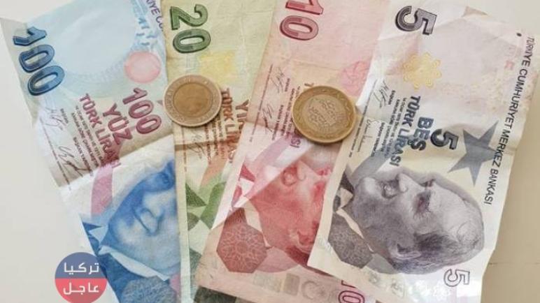 إليكم النشرة المسائية لسعر صرف الليرة التركية مقابل العملات اليوم الأحد 1/11/2020