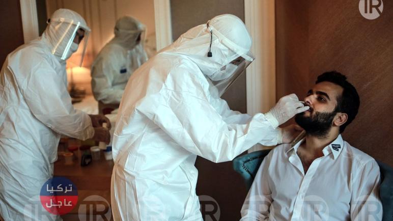 30 ألف اصابة بفيروس كورونا في تركيا والوفيات ترتفع بشكل كبير