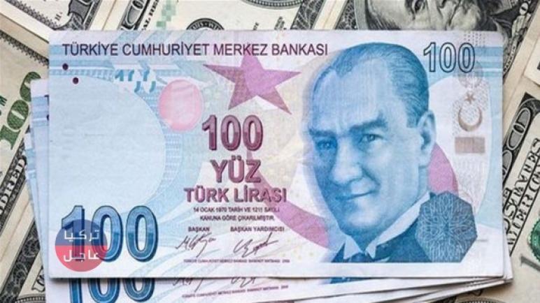 سعر صرف اللّيرة التركية مقابل الدولار وبقية العملات
