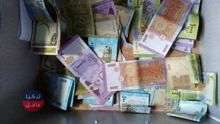اللّيرة السورية ترتفع مقابل الدولار وبيقة العملات مساء اليوم الأحد