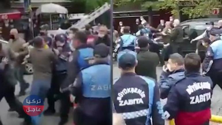 شاهد بالفيديو شجار بين شرطة بلديات اسطنبول