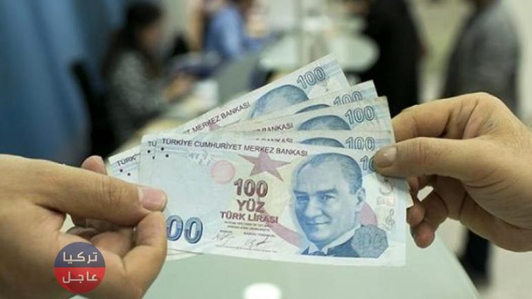 نشرة مسائية لسعر صرف الليرة التركية مقابل الدولار والعملات