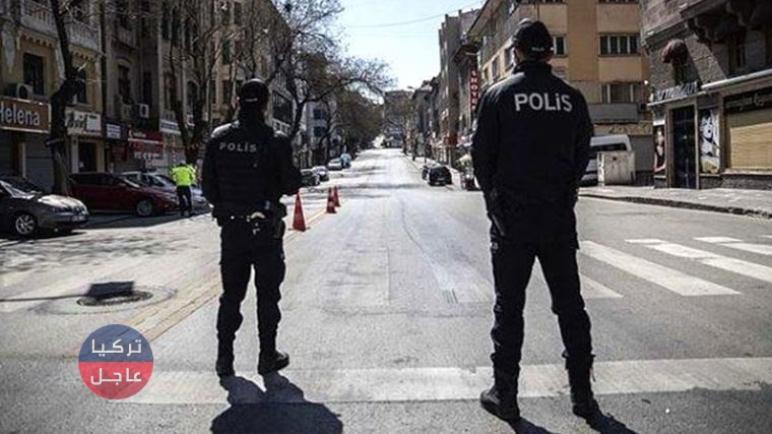 حظر تجوال مُوسع قادم في تركيا وإليكم التفاصيل