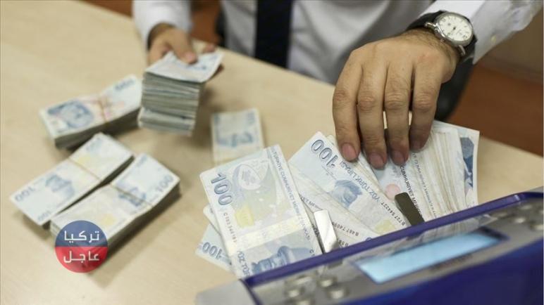 سعر صرف اللّيرة التركية أمام الدولار وبقية العملات اليوم الأحد 22/11/2020