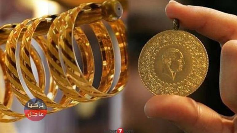 سعر الذهب في تركيا اليوم الأحد غرام 24 و 22 الى غرام 14 وسعر ليرة الذهب 06/12/2020