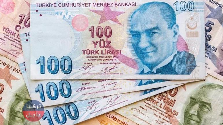 نشرة مسائية لسعر صرف الليرة التركية مقابل الدولار وبقية العملات